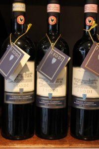 i-sodi-chianti-classico-riserva-2008-e1446915941512-247x370